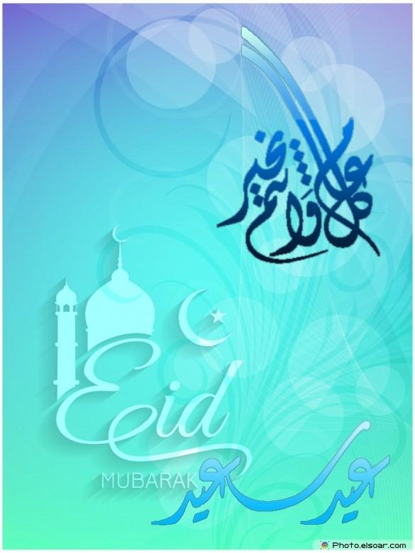 Eid Mubarak Colorful HD Wallpaper