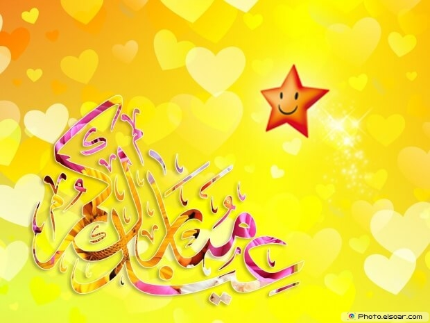 Eid Mubarak Hd Wallpapers, IED Mubarak Hd Wallpapers,Best Eid Mubarak Images, Eid Wishes