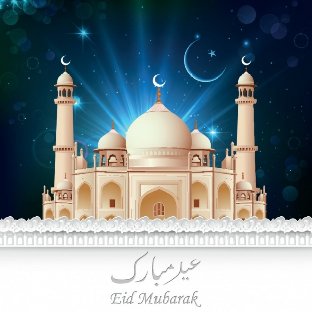 Eid Mubarak Greeting Cards Top 4 1 780x780 Eid Mubarak Greeting Cards Top 4