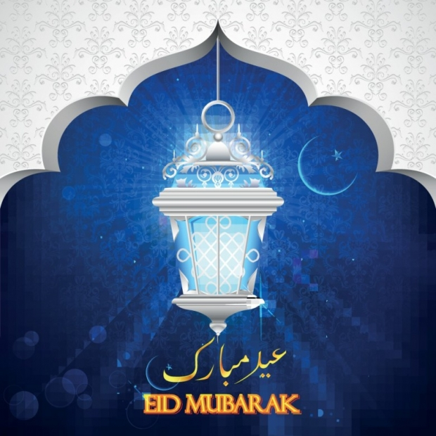 Eid Mubarak Greeting Cards Top 4 2 780x780 Eid Mubarak Greeting Cards Top 4