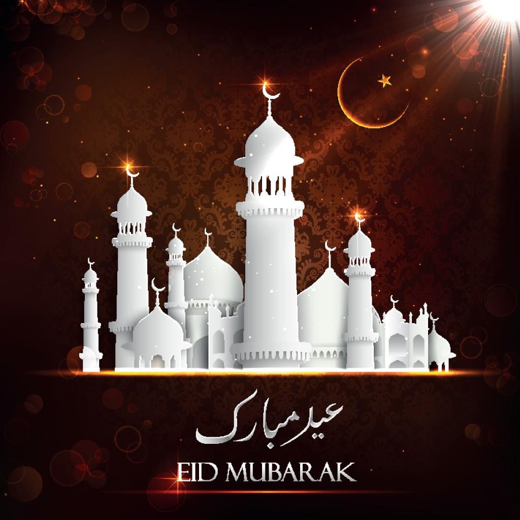 Eid Mubarak Wallpapers Best 4 Designs Of Greeting Cards For Eid
