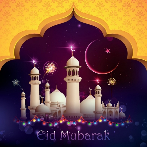 Eid Mubarak Greeting Cards Top 4 4 780x780 Eid Mubarak Greeting Cards Top 4