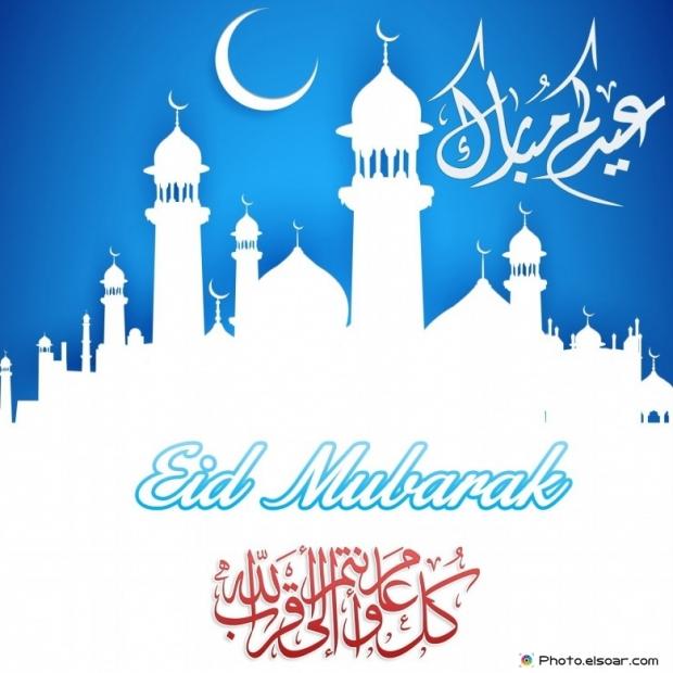 Eid Mubarak HD wallpaper with mosque
