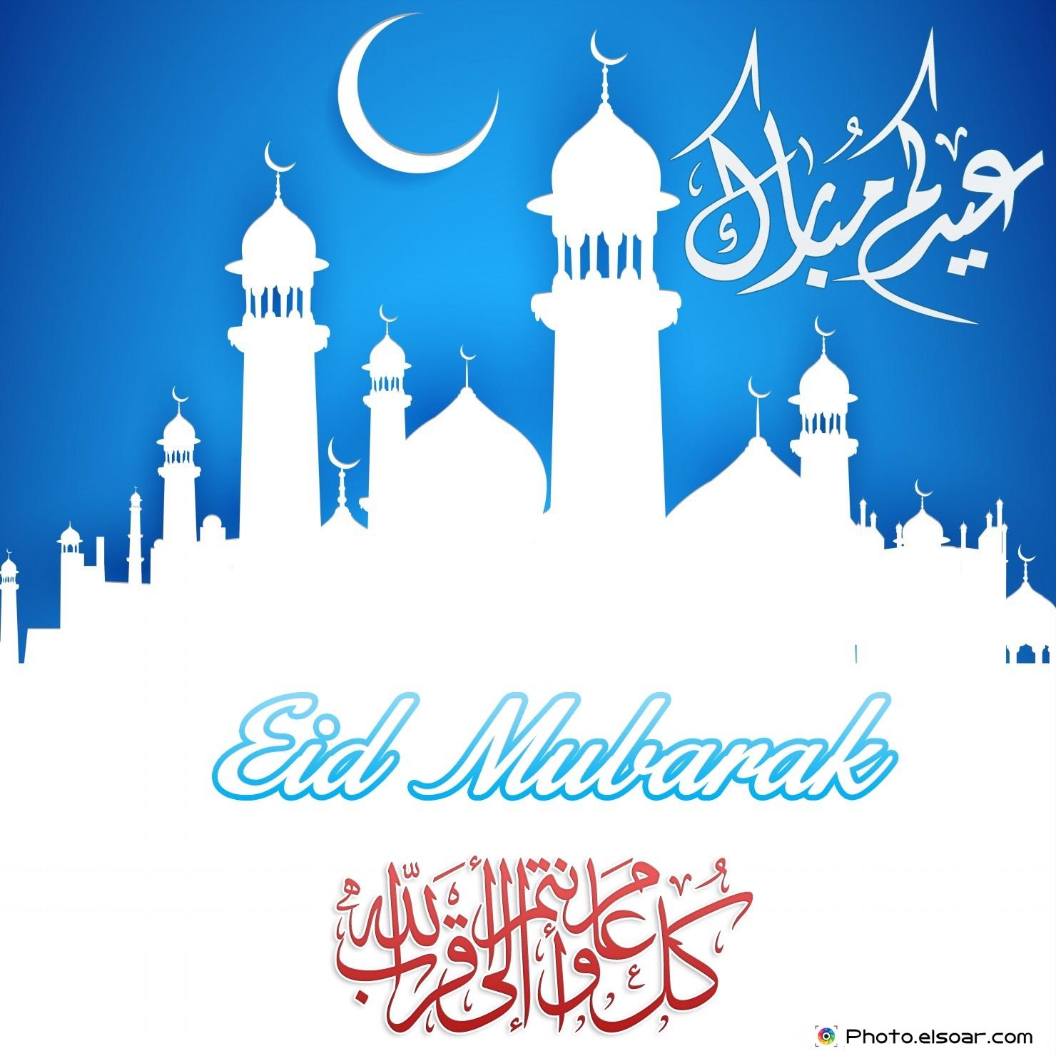 Hd wallpaper eid mubarak - Eid Mubarak Hd Wallpaper With Mosque
