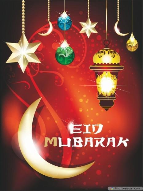 Eid Mubarak HiD Wallpaper