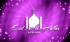 Eid Mubarak Image - Al Adha - On A Purple Background