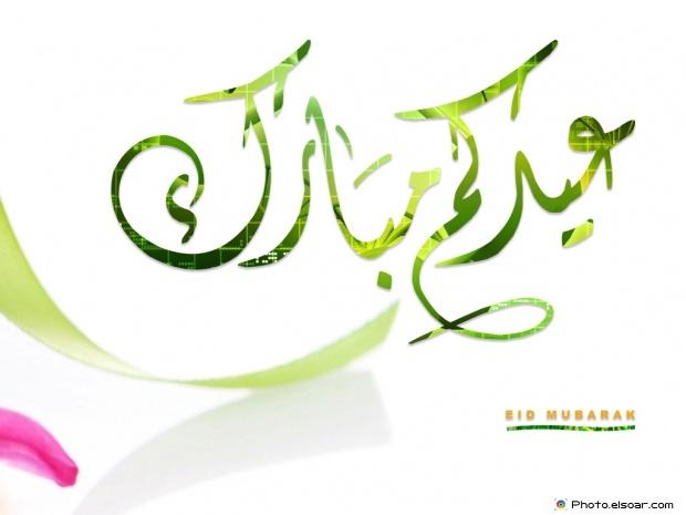 Eid Mubarak Image,Eid Mubarak Arabic,Eid Mobarok Ar Pic,Eid Ka Chand Wallpaper,Eid Mubarak HD Pic