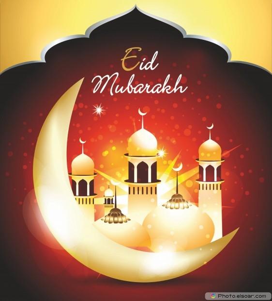 Eid Mubarak Islamic HD Wallpaper