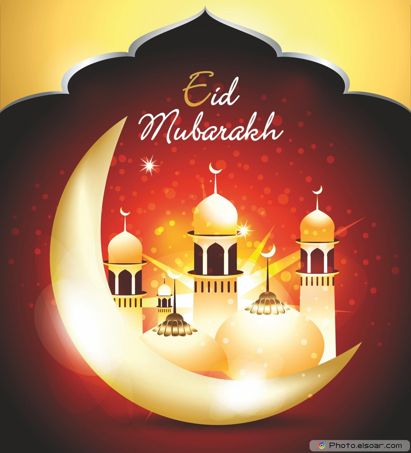 Hd wallpaper eid mubarak - Eid Mubarak Islamic Hd Wallpaper