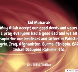 Eid Mubarak May Allah accept our good deeds and yours