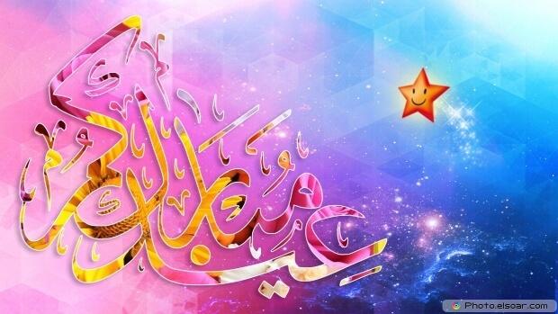 Eid Mubarak Image,Eid Image Gallery,Eid Mubarak HD Image,Image Of Eid Mubarak,Eid Mubarak Pic HD,Salamat Hari Raya Ied-Ul-fitri