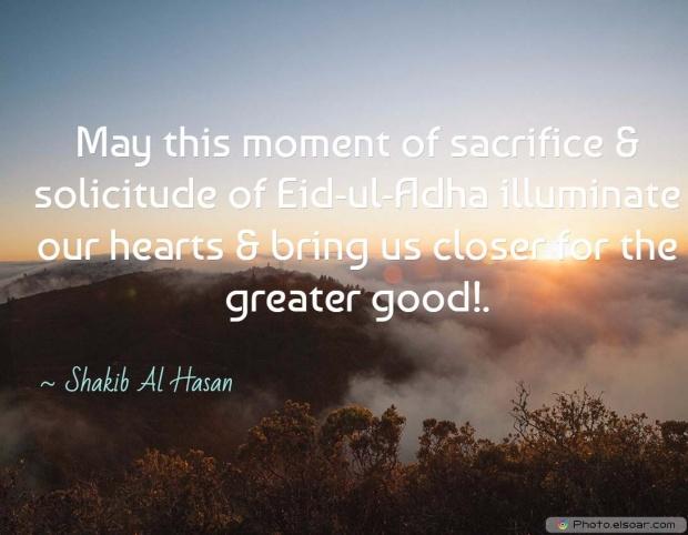 Eid Mubarak Quote By Shakib Al Hasan