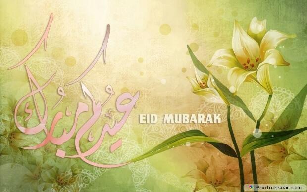 Happy Eid Wishes,Happy Feast Wishes,Eid Greetings,Happy Feast Messages,Eid Greeting Message,Happy Eid Greetings,Eid Mubarak In Advance, Eid Images, Eid Mubarak Arabic