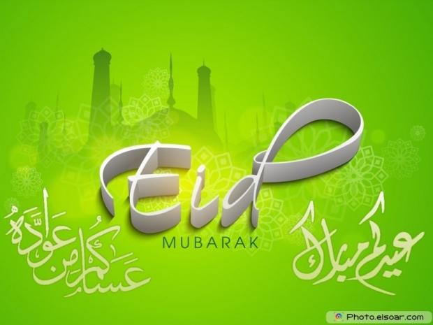 Eid Mubarak Stylish Green HD Wallpaper