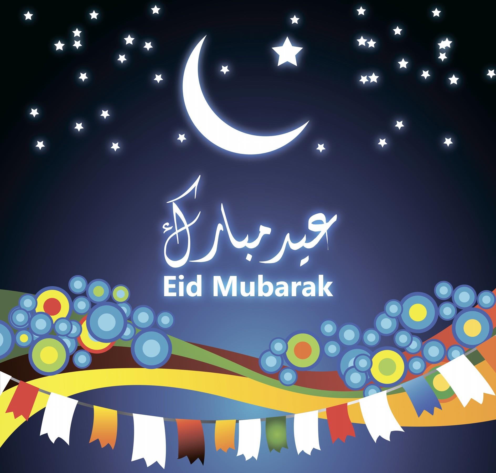 Wallpaper download eid - Eid Mubarak Wallpapers Images Cards 1