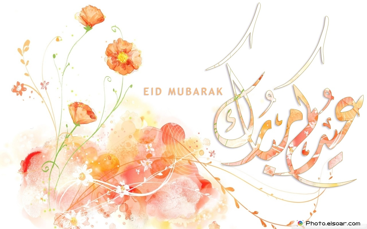 Eid Greetings,Happy Feast Wishes,Eid Greeting Message,Happy Eid Message,Eid Wishes Email,Happy Eid In English
