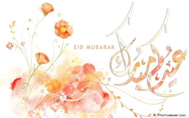 Eid Greetings,Happy Feast Wishes,Eid Greeting Message,Happy Eid Message,Eid Wishes Email,Happy Eid In English