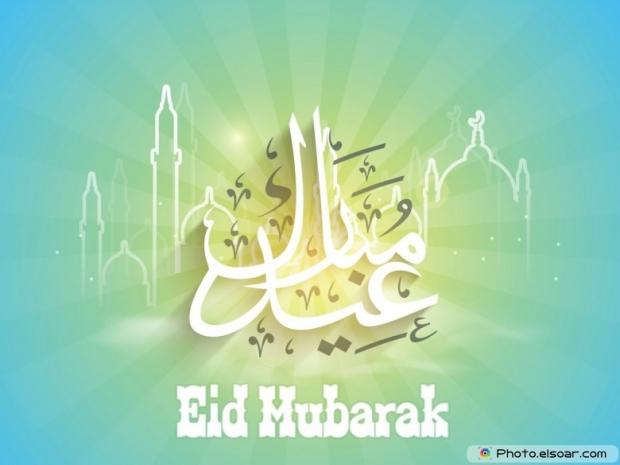 Eid Mubarak beautiful Wallpaper HD