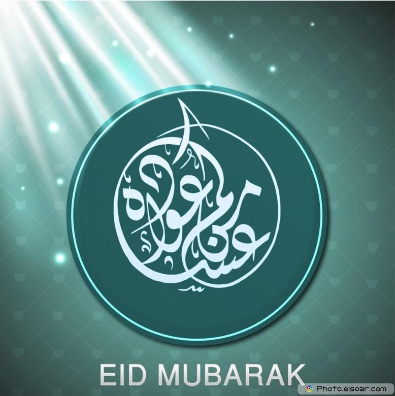 Eid Mubarak on shiny HD Wallpaper