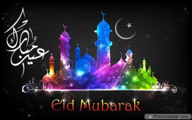 Eid Mubarak wallpaper HD FREE
