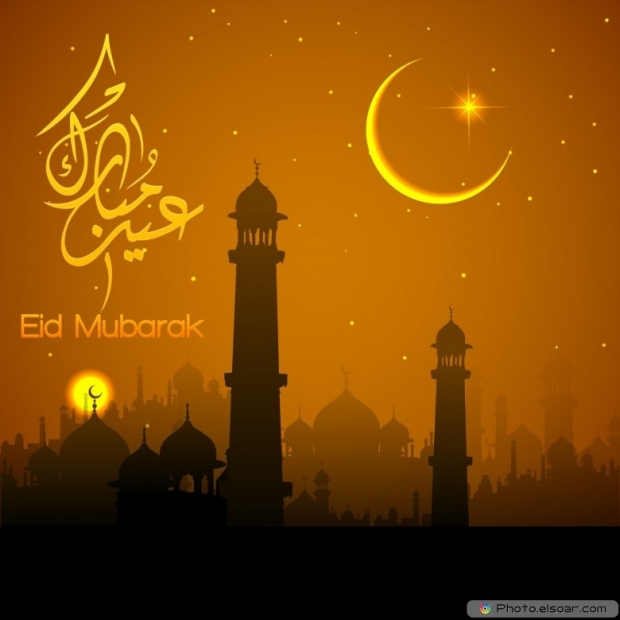 Eid Mubarak wallpaper at sunset
