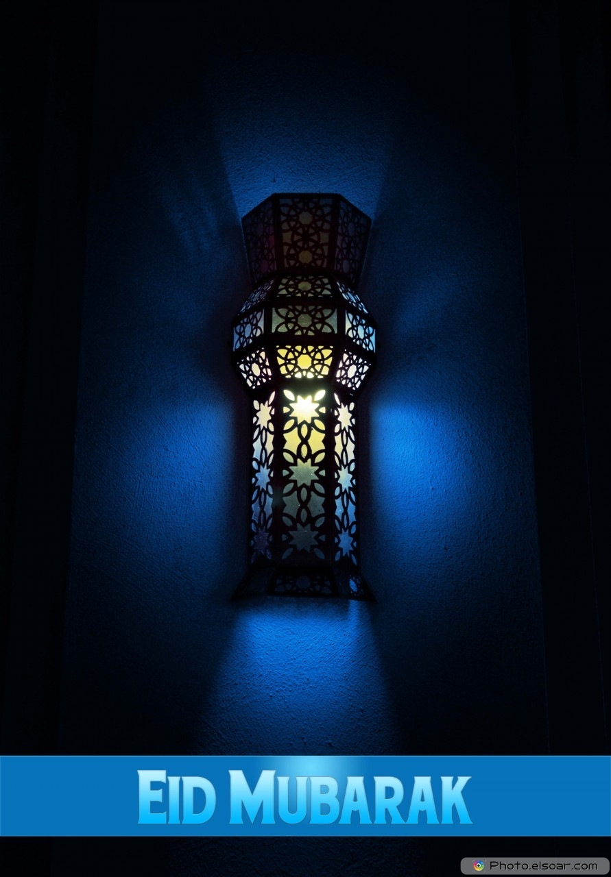 Eid Mubarak wallpaper with lamp