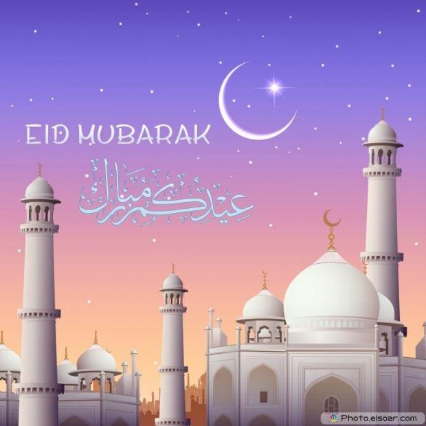 Eid Mubarak wallpaper with mosque