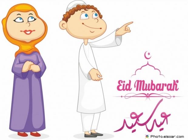Eid Mubarak with Muslims carton people