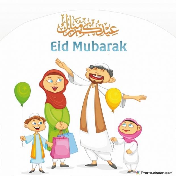 Eid Mubarak with a Muslim family