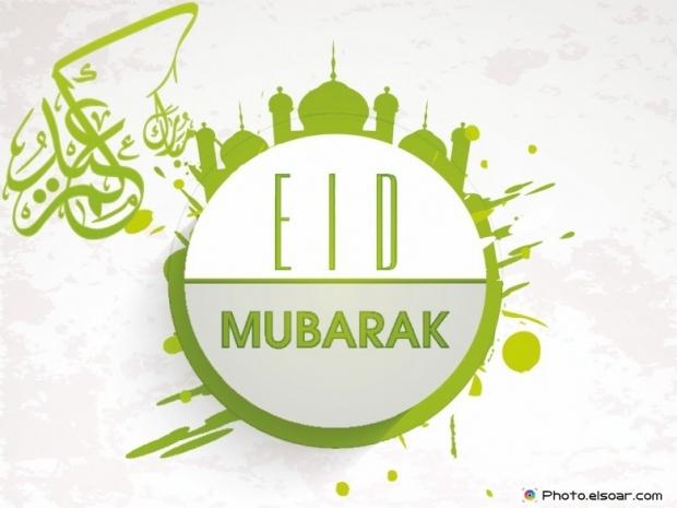 Eid Mubarak with green mosque