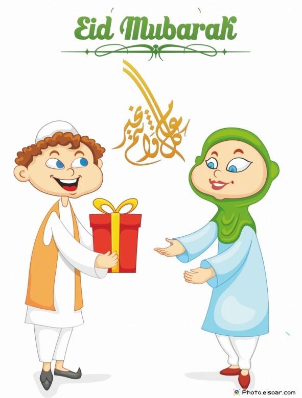 Eid Mubarak with husband and wife
