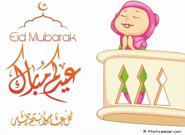 Eid Mubarak, with lady in the window