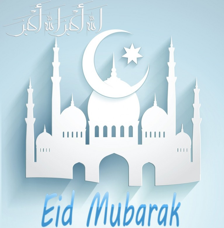 Eid al-Fitr 2013 Images, Quotes