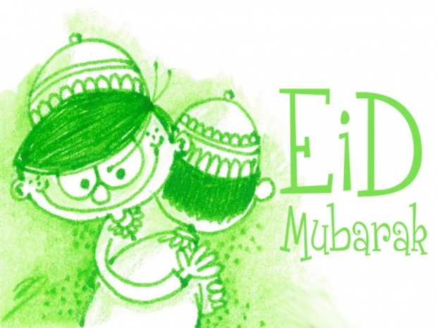 the details about the islamic holiday eid ul fitr Whereas eid ul fitr comes at the start of the month of shawwal  so islamic retailers hold their biggest sales at this time is eid ul adha a public holiday.