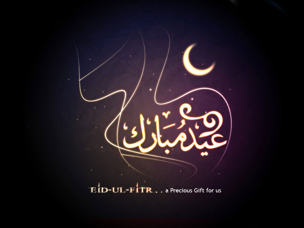 Hd wallpaper eid mubarak - Eid Al Fitr A Precious Gift For Us Hd Wallpaper
