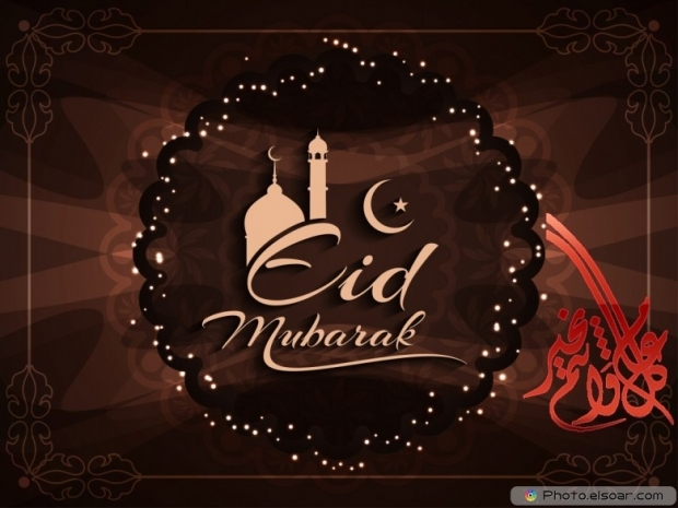 Eid mubarak Beautiful brown Wallpaper