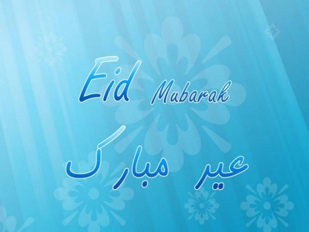 Best Tags for this post : Eid Mubarak cards, Eid Mubarak hindi, Eid