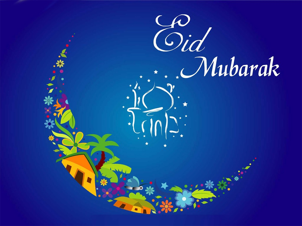 eid ul fitr festival essay Eid ul fitr celebration essay on this day do honor god for his endless and all-enhancing mercy in view of the great significance attached to this day of eid.