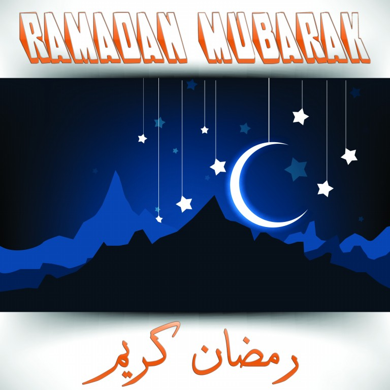 Exclusive Designs On the occasion of the Holy Month of Ramadan 3