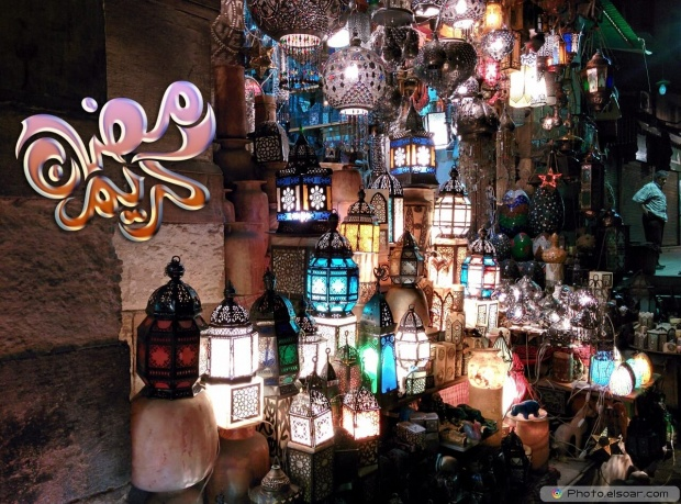 Free Design Image for Ramadan