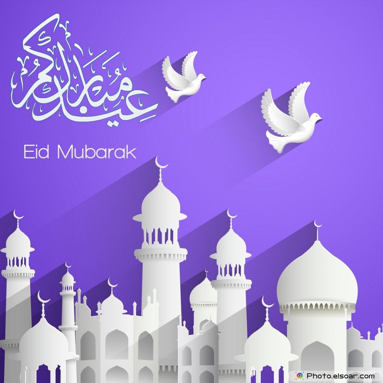Free Desktop wallpaper Eid Mubarak