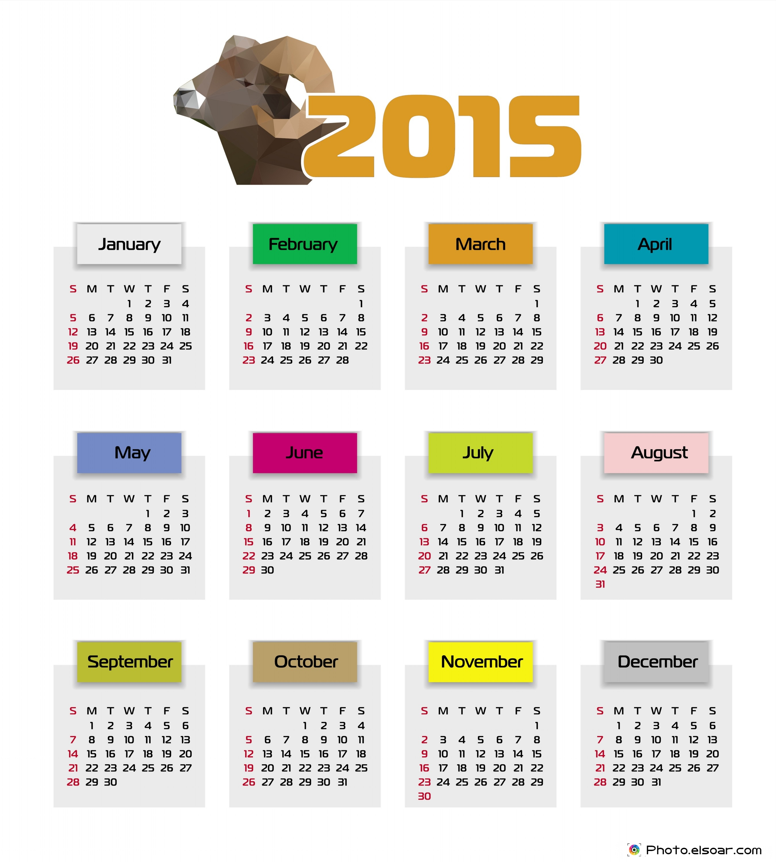 free printable birthday calendar 2015 new calendar template site MEMES