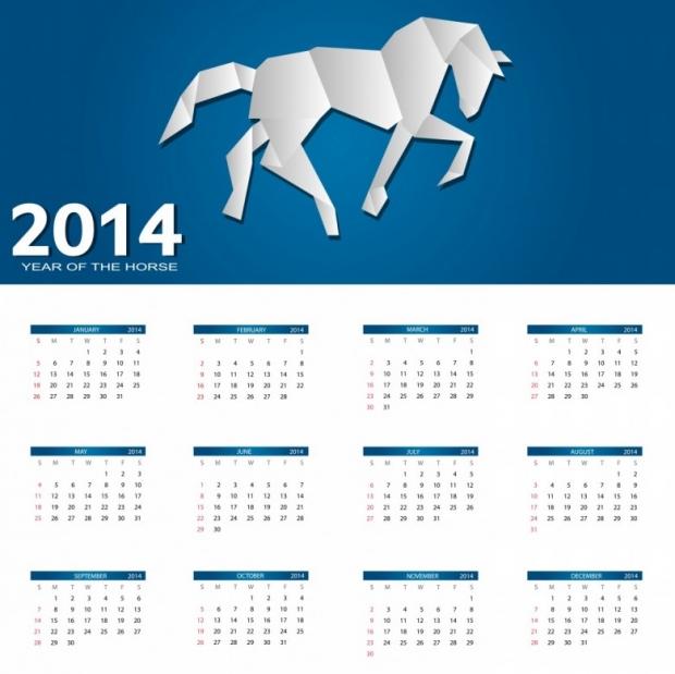 Free Printable 2014 Calendar Amazingly 12