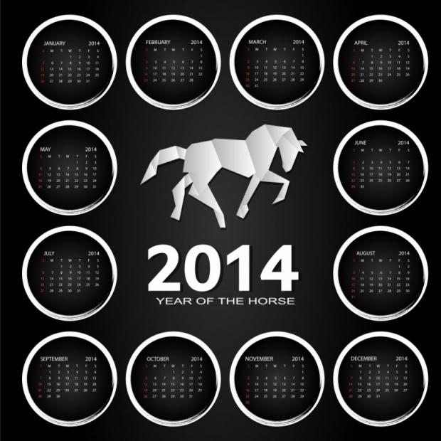 Free Printable 2014 Calendar Amazingly 15
