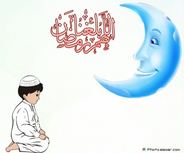 God reached Ramadan Ar, with Crescent and muslim