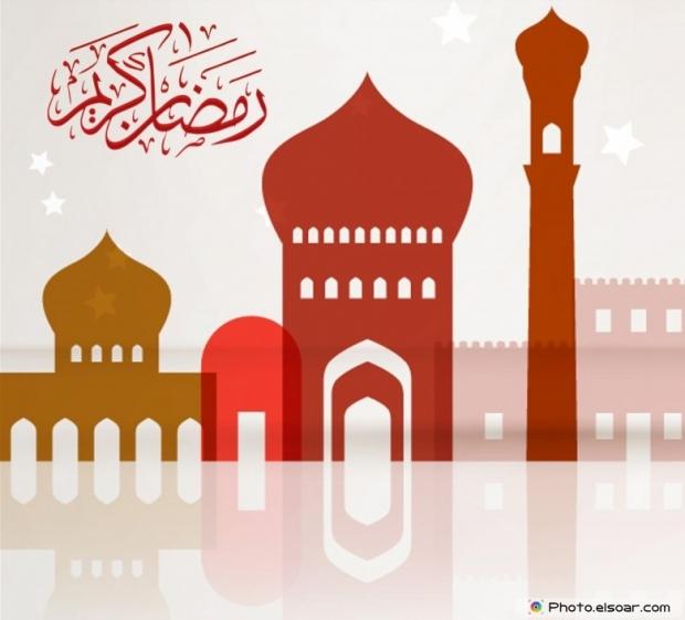 Greeting Card Ramadan Kareem Arabic