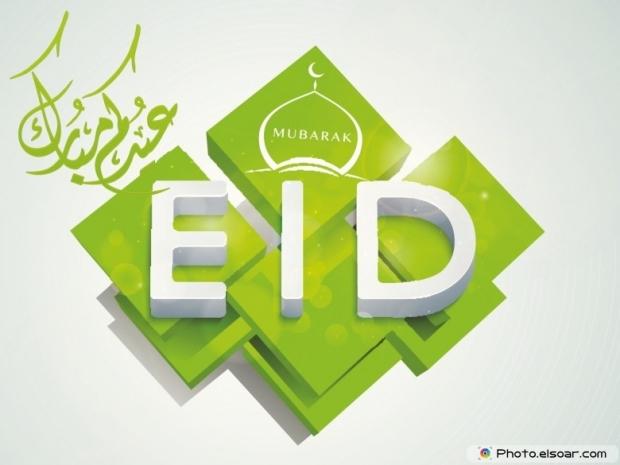 Greeting card design for Eid Mubarak celebrations