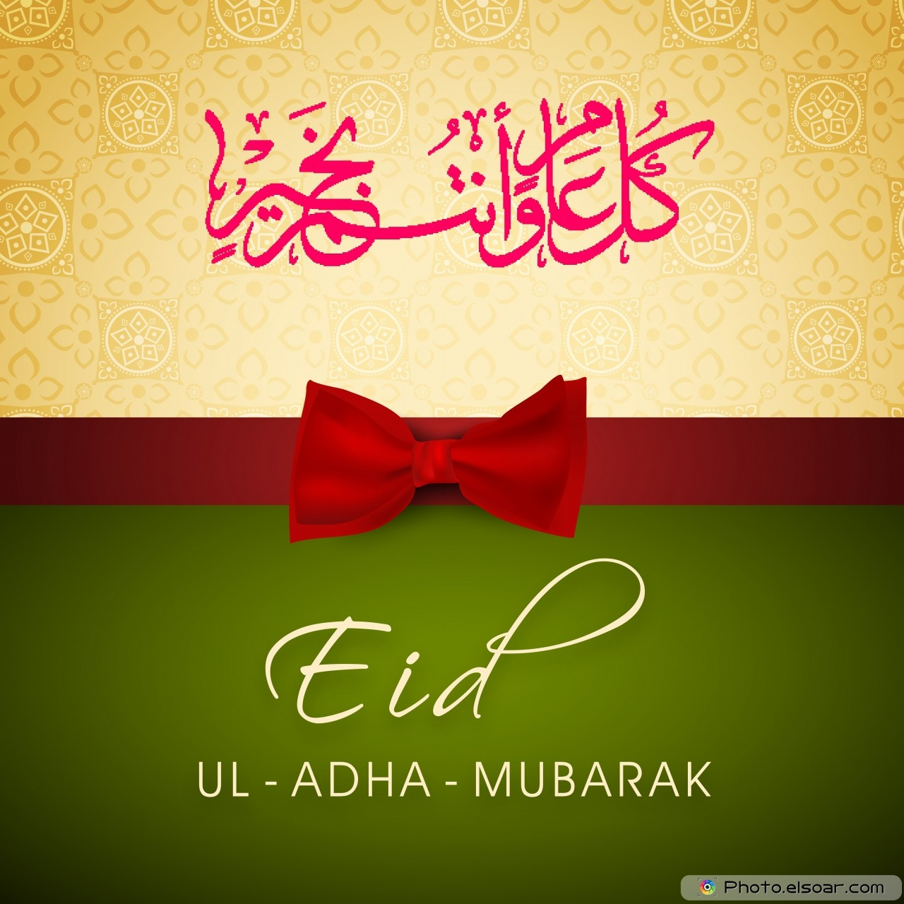 Eid Mubarak Wallpapers Greeting Cards For Eid Mubarak