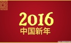 Happy Chinese New Year 2016 Wishes Image