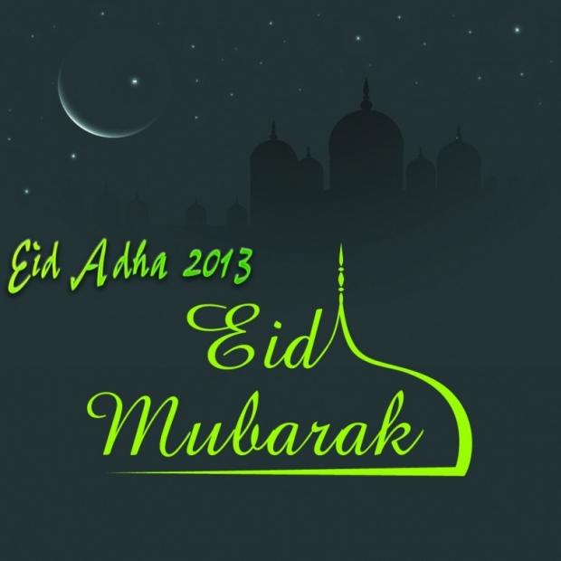 Happy Eid Adha Cards , Pictures 2013 4